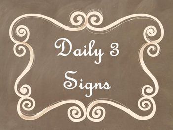 Daily 3 (Three) Math Signs/Posters (Brown Chalkboard/Curly