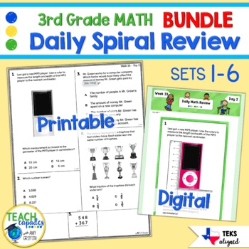 Daily 3rd Gr STAAR Math Review 1st, 2nd, 3rd & 4th 6 Wks B