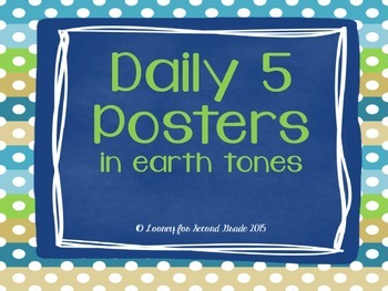 Daily 5 Posters in Earth Tones