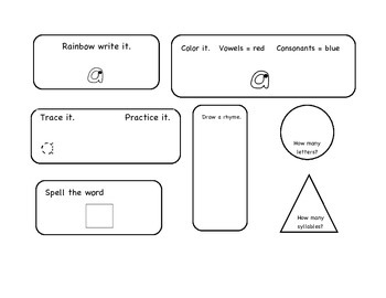 Daily 5 Preprimer Word Works Activities