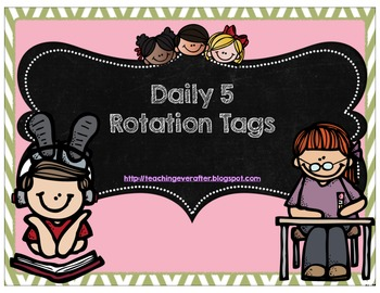 Daily 5 Rotation Labels {FREEBIE}
