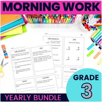 Test Ready Bundle: 180 Assessments for 3rd Grade Test Prep