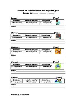 Daily Behavior Report (English and Spanish Version)