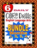 Daily Common Core Drills BUNDLE~ Months 1, 2, 3, & 4 {Gr.