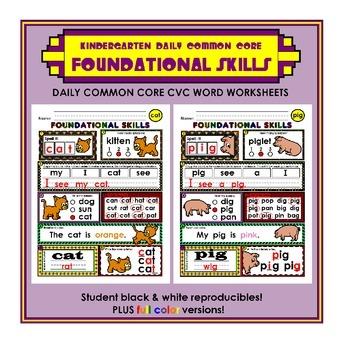 Daily Kindergarten Foundational Skills Worksheets: CVC Words