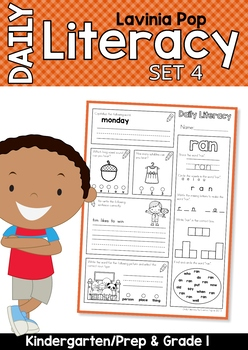 Daily Literacy Morning Work - Set 4 (Sight Words / Long Vo