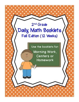 2nd Grade Daily Math-Fall Edition