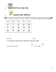 Daily Math Expressions Journal Booklet for kindergarten Unit 4