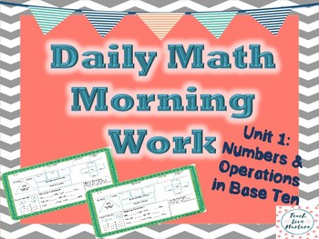 Daily Math Morning Work - Second Grade - Number and Operat