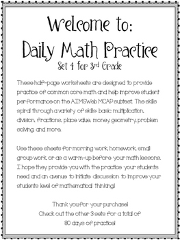 Daily Math Practice 3rd Grade Set 4!