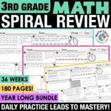 3rd Grade Morning Work - COMPLETE BUNDLE