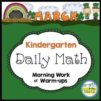 Morning Work   Kindergarten March
