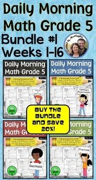 Daily Morning Math Grade 5 Bundle #1 {Weeks 1-16}