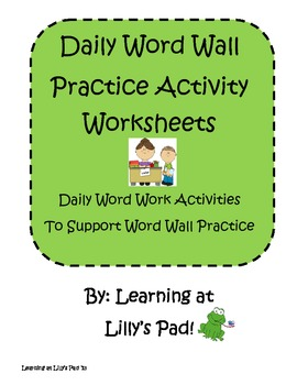 Daily Word Wall Activity Practice Worksheets