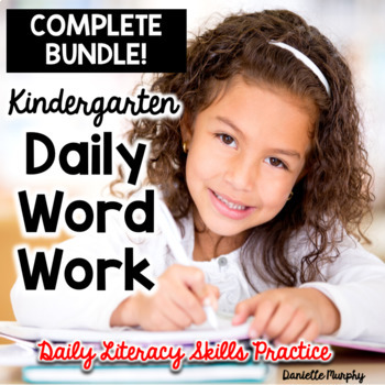 Daily Word Work COMPLETE BUNDLE--Sets 1-6