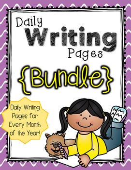 Daily Writing Pages {Bundle}