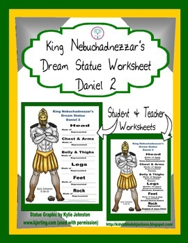 Daniel and King Nebuchadnezzar's Dream Worksheet Freebie