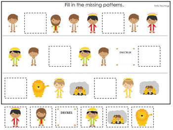 Daniel and the Lions Den printable Missing Pattern game.