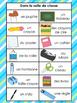 French School Vocabulary- Dans ma salle de classe