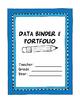 First Grade Student Data Binder and Portfolio