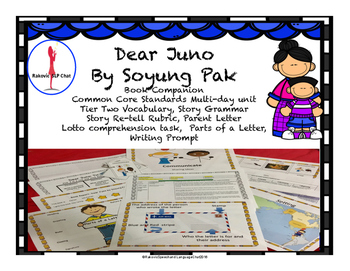 Dear Juno Book Companion,Tier Two Vocabulary, Korea,Letter