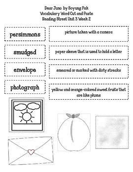 Dear Juno Reading Street Vocabulary Cut and Paste