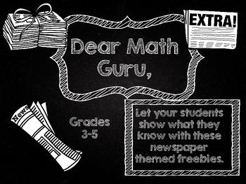 Dear Math Guru {A Show What You Know Math Freebie}
