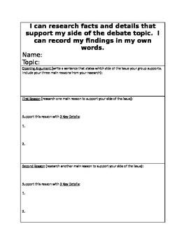 Debate Research Graphic Organizer