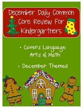 December: Daily Common Core Morning Work or Homework for K