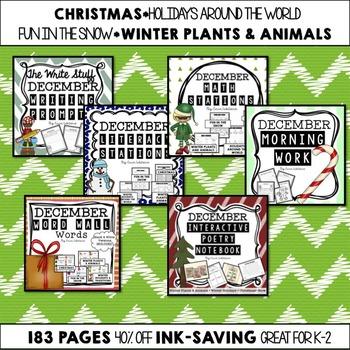 December K-2 Bundle {Everything But the Kitchen Sink!}