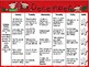 December Kindergarten Homework Calendar *Common Core Aligned*