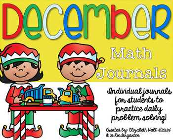 December Kindergarten Math Journal