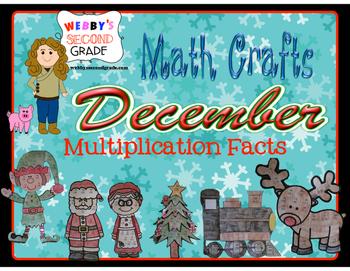 December Math Crafts Multiplication Facts