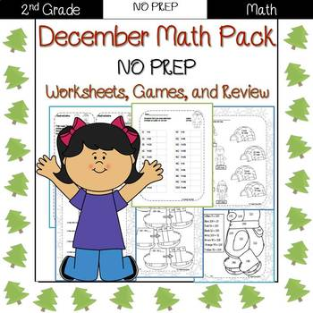 Second Grade Math Pack {December} NO PREP