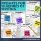 December Mega-Writing Packet {Task Card Prompts, Posters,
