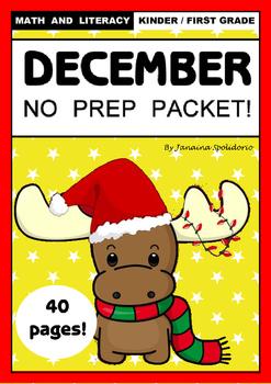 December - No prep packet!