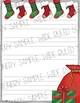 December Stationary Printables