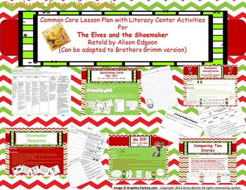 December/Winter Common Core Lesson Plan & Centers: The Elv