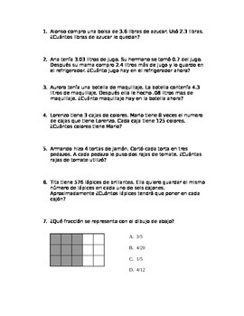 Decimal Homework/Activity STAAR Spanish