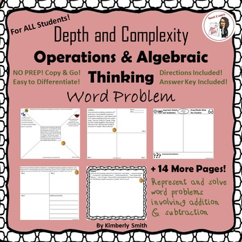 Addition and Subtraction Word Problem Featuring Depth and