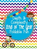 Depth and Complexity End of the Year Foldable Fun for GATE