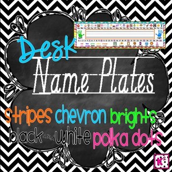 Desk Name Plates: Modern Print - Brights, Stripes, Chevron