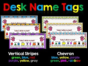 Desk Name Tags (stripes and chevron)