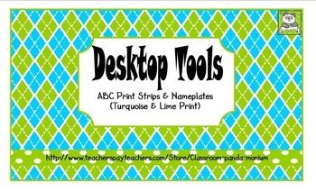 Desktop Tools Print-Turquoise and Lime