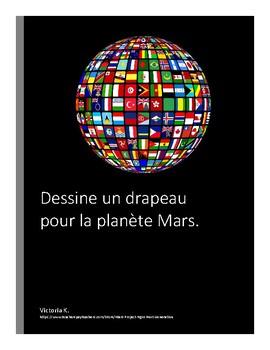 Dessine un drapeau pour la planète Mars avec des formes gé