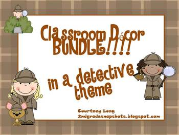 *DETECTIVE THEME CLASSROOM DECOR BUNDLE!!!*