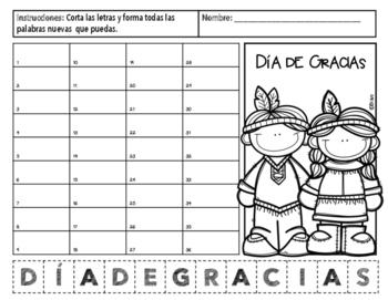 Dia de Gracias - Mas palabras / Making new words activity