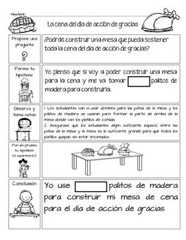 Stem en espanol: Día de acción de gracias (Science interac