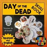 Día de los Muertos, Day of the Dead Skull Mini Book Englis