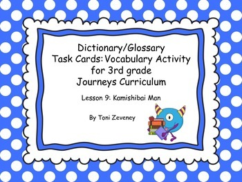 Dictionary/Glossary Task Cards for Journeys 3rd Grade